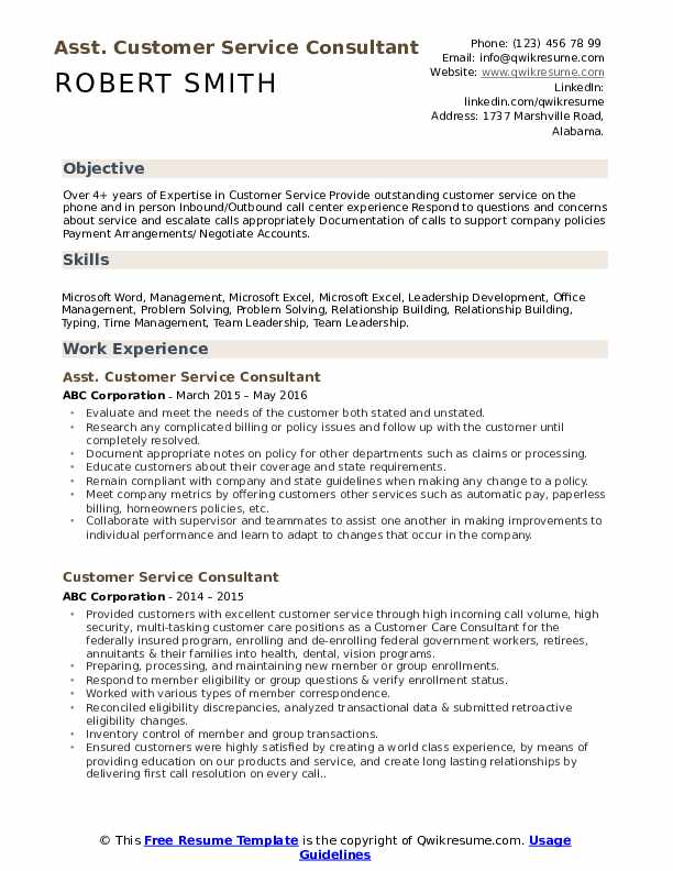 Asst. Customer Service Consultant Resume Format