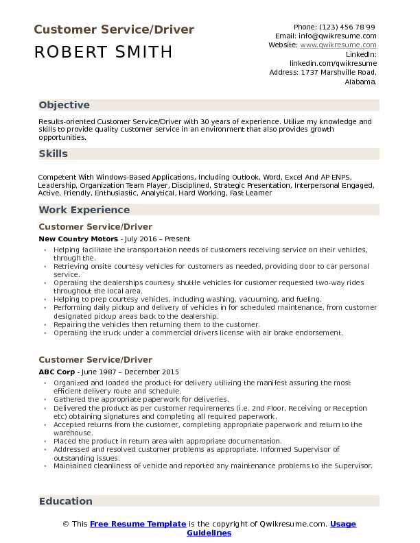 Customer Service/Driver Resume Sample