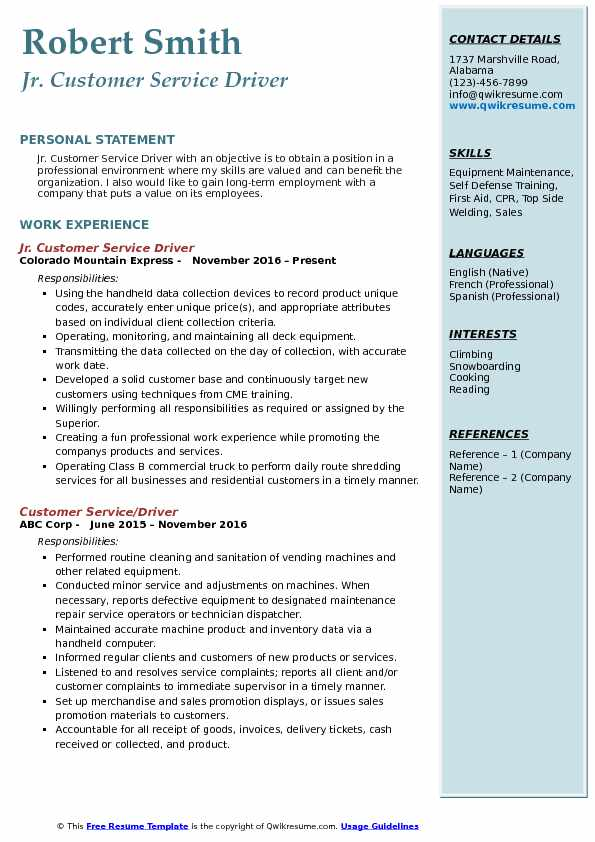 Jr. Customer Service Driver Resume Template