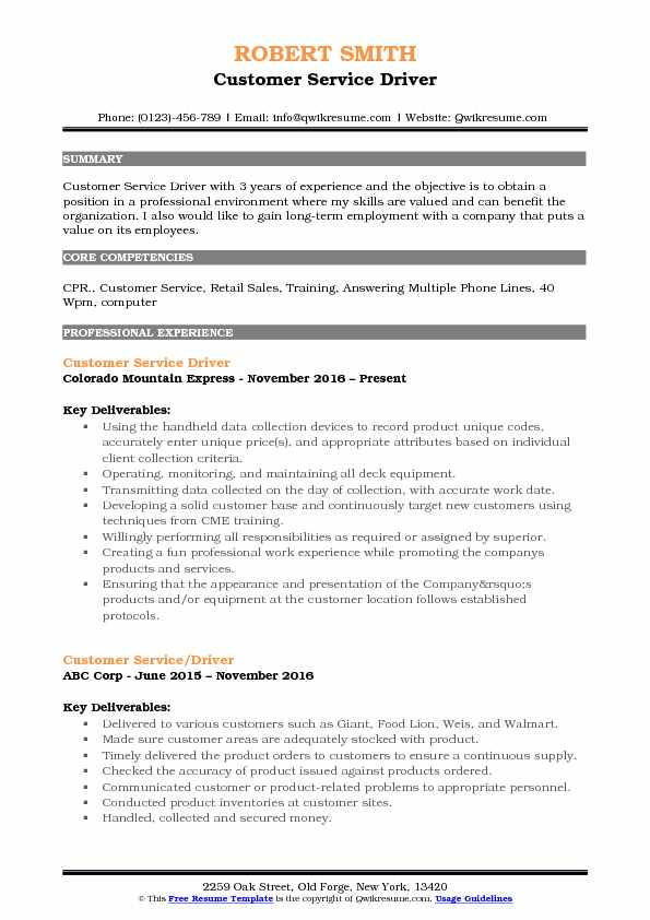 Customer Service Driver Resume Model