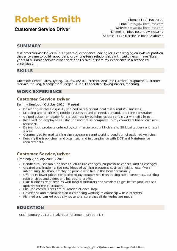 Customer Service Driver Resume example