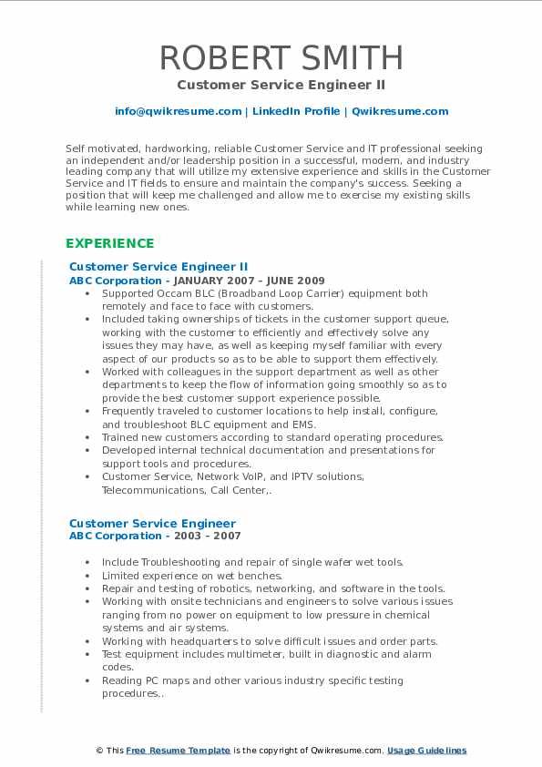Customer Service Engineer II Resume Sample