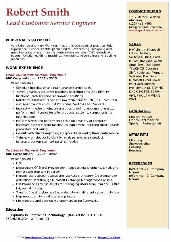 Lead Customer Service Engineer Resume Format