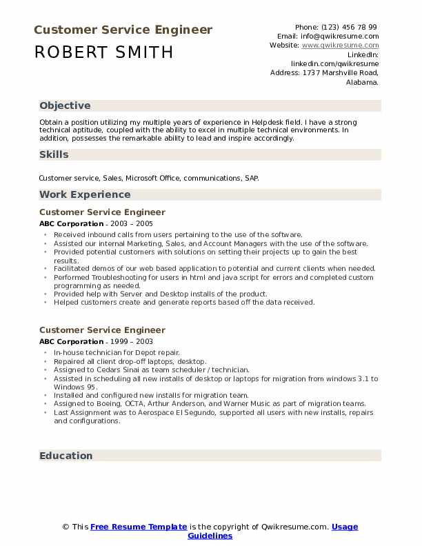 Customer Service Engineer Resume example