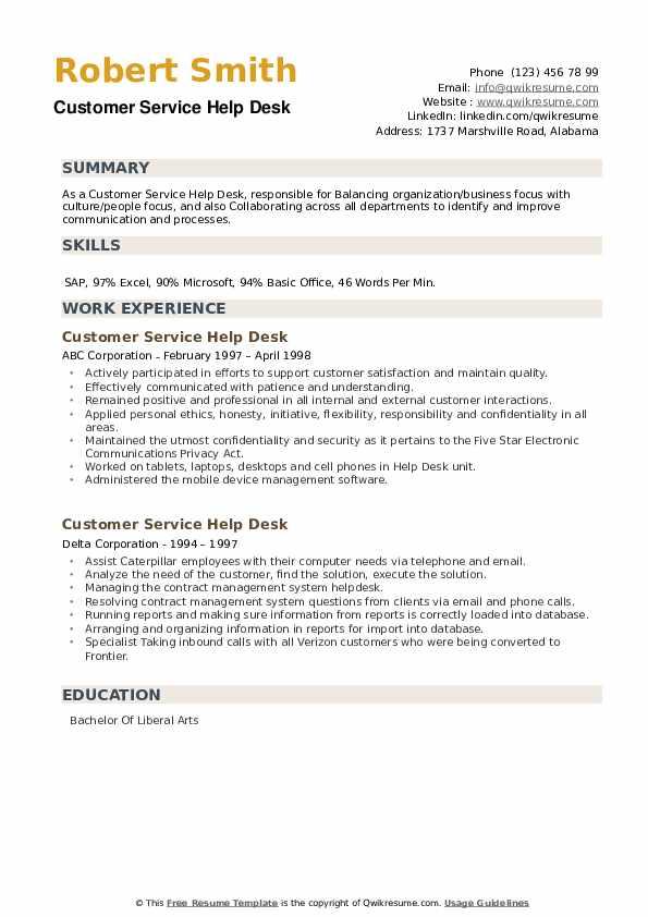 Customer Service Help Desk Resume example