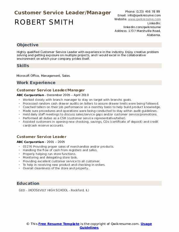 Customer Service Leader/Manager Resume Model