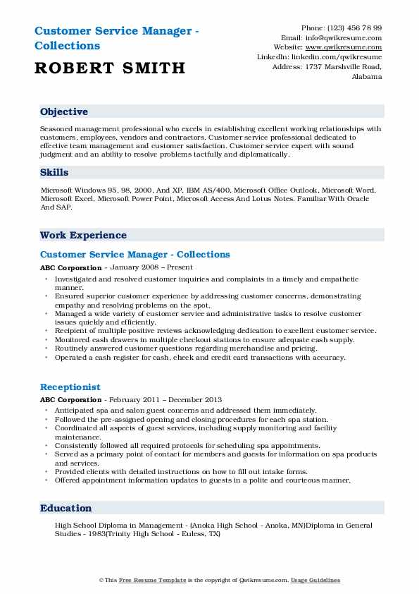 Customer Service Manager - Collections Resume Format