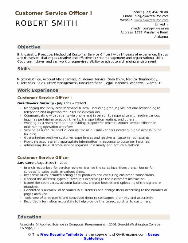 Customer Service Officer I Resume Format