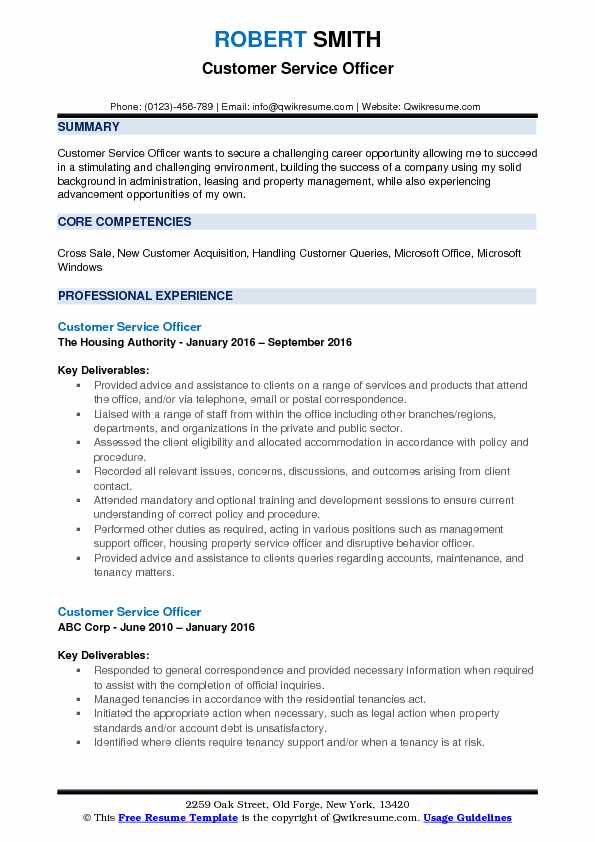 customer service officer resume samples