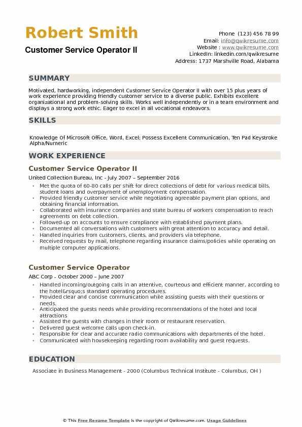 Customer Service Operator II Resume Model