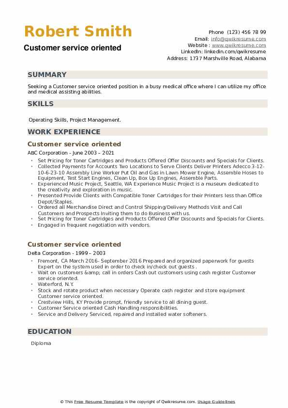 Customer service oriented Resume example