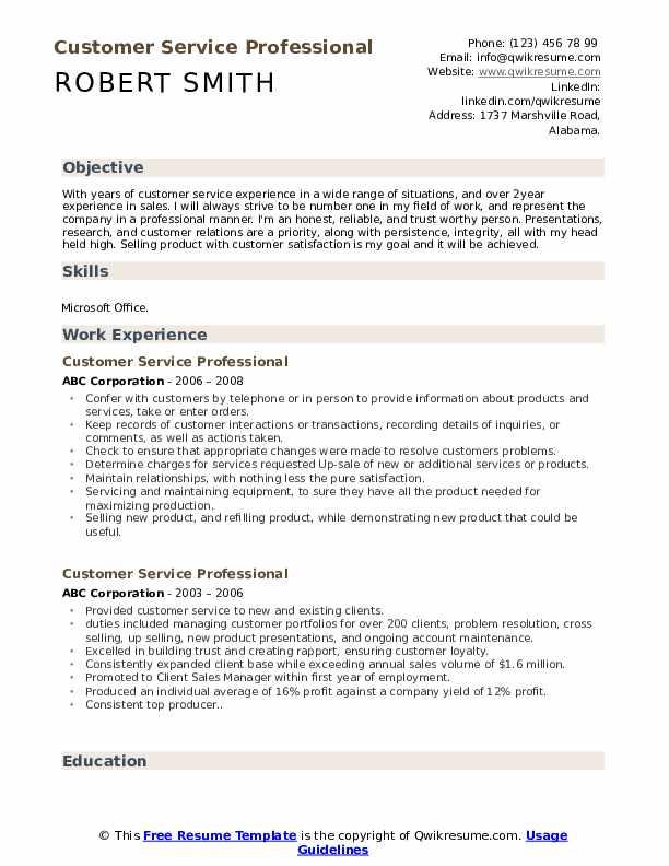 Customer Service Professional Resume Format