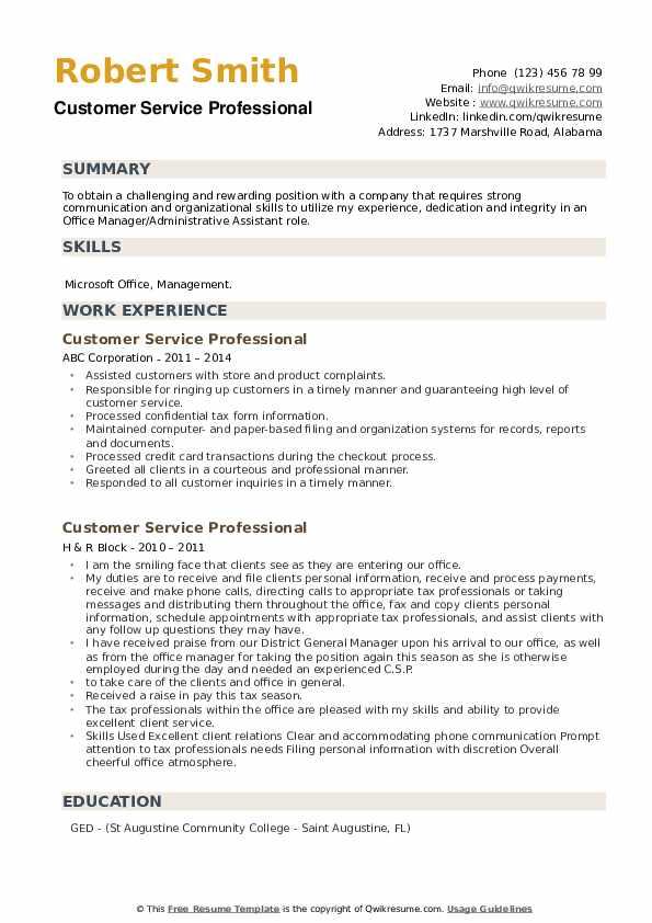 Associate Location Manager Resume Sample