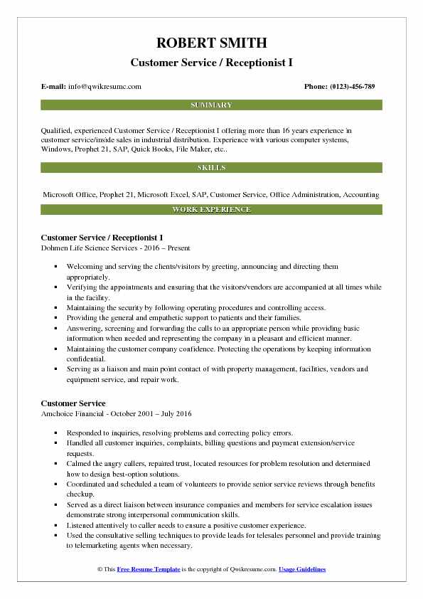 Customer Service / Receptionist I Resume Format