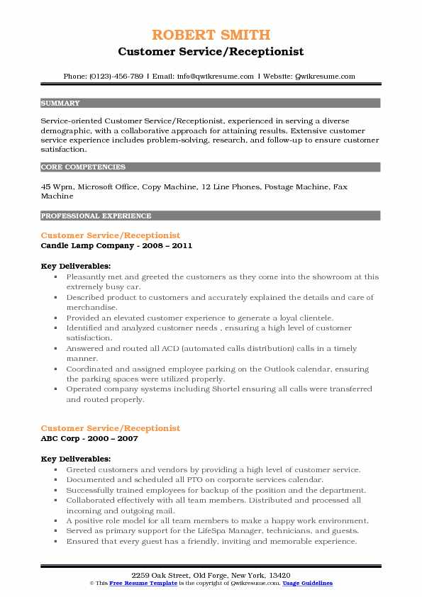 Customer Service/Receptionist Resume Template