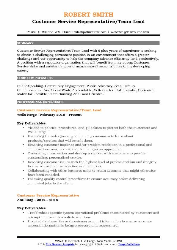 Customer Service Representative/Team Lead Resume Template