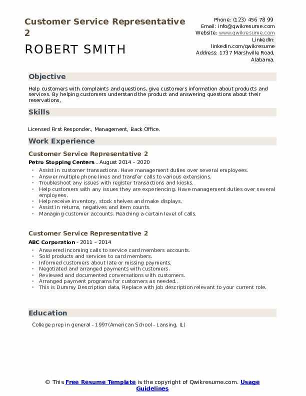 Customer Service Representative 2 Resume example
