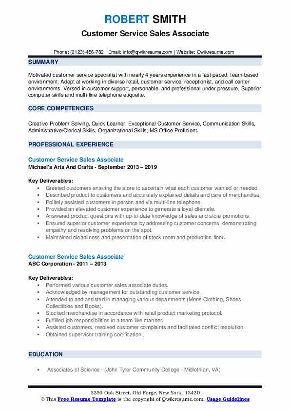 Customer Service Sales Associate Resume example