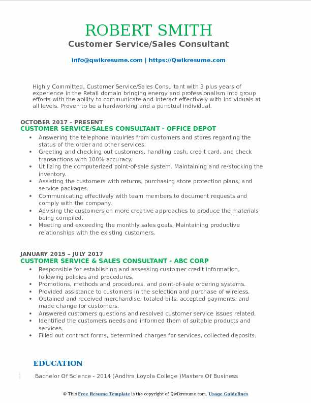 Customer Service/Sales Consultant Resume Format