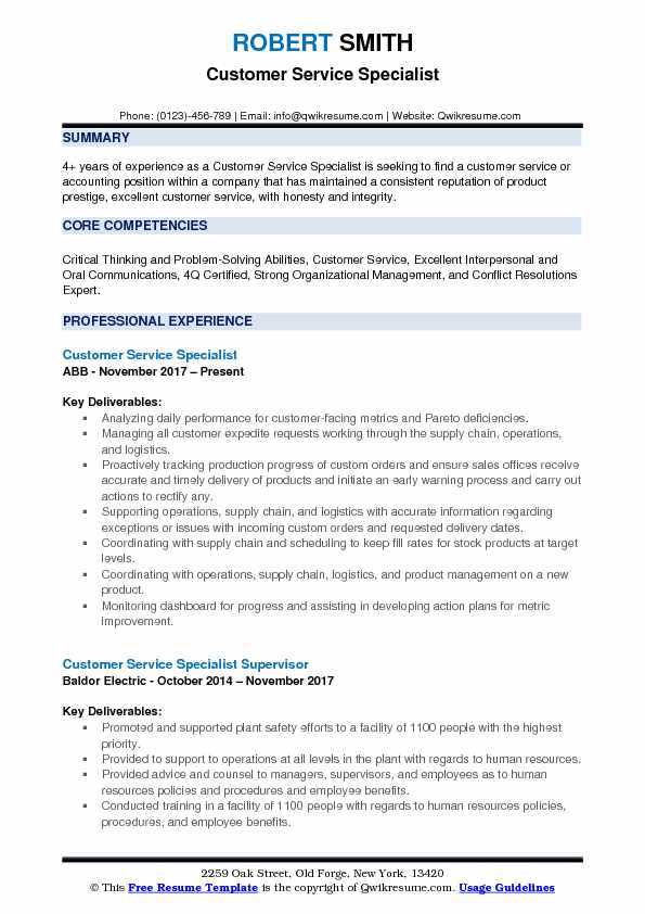 Customer Service Specialist Resume Sample