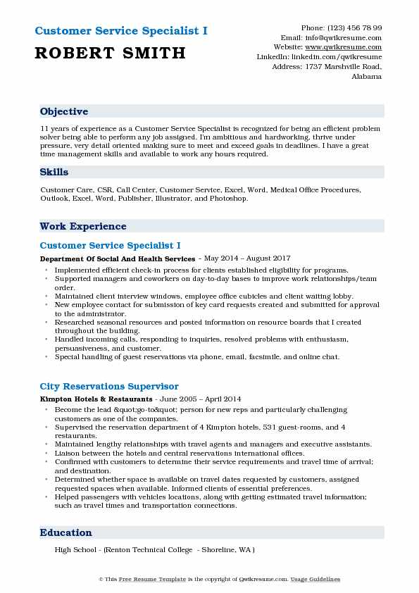 Customer Service Specialist I Resume Model