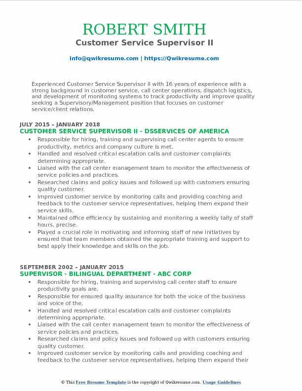Customer Service Supervisor II Resume Format