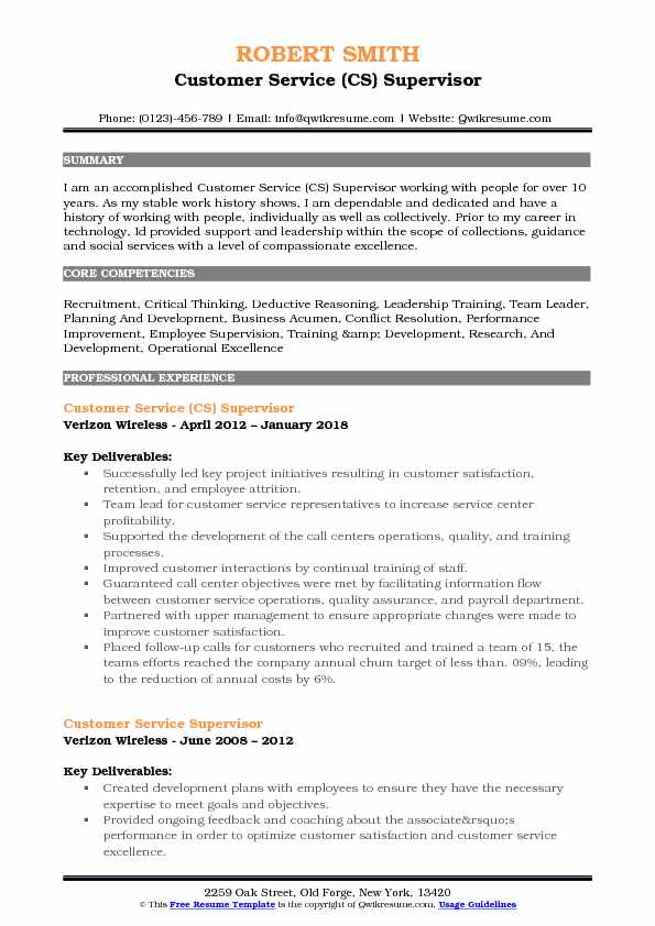 Customer Service CS Supervisor Resume Format
