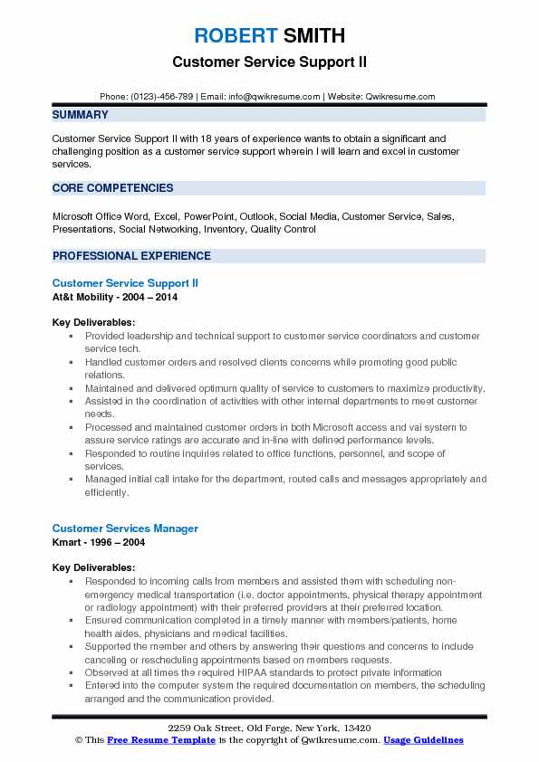 Customer Service Support II Resume Template