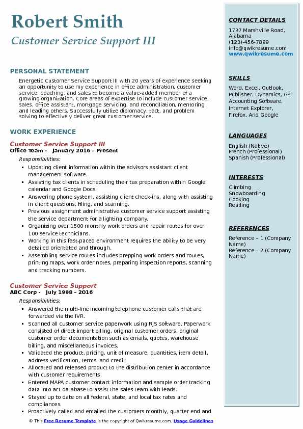Customer Service Support III Resume Format