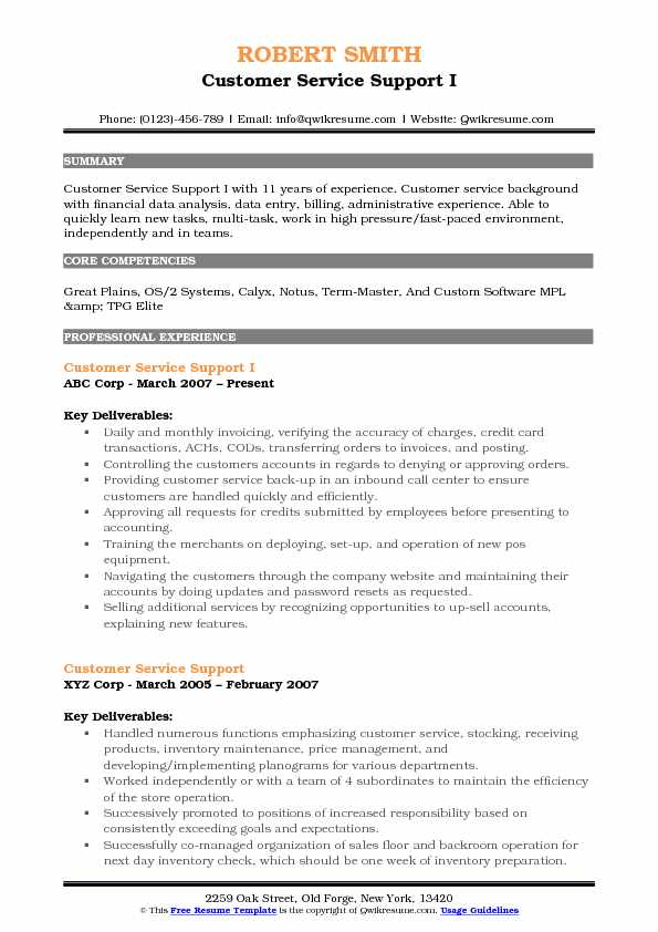 Customer Service Support I Resume Format