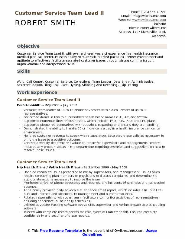 Customer Service Team Lead II Resume Format