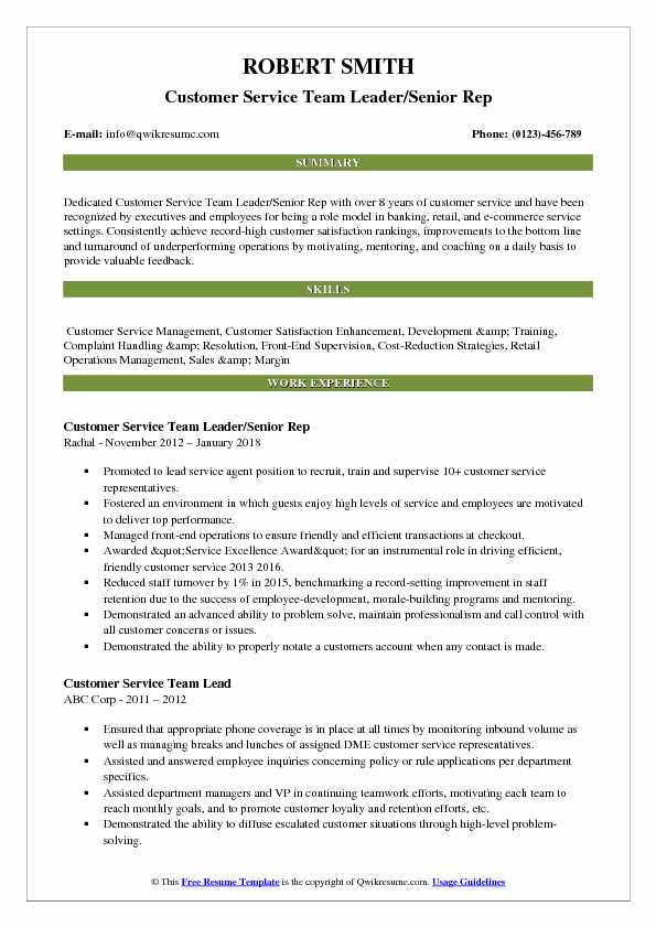 Customer Service Team Leader/Senior Rep Resume Model