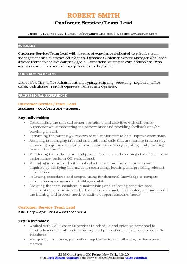 Customer Service/Team Lead Resume Sample