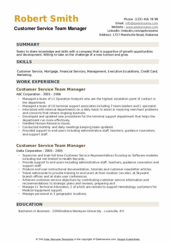 Customer Service Team Manager Resume example