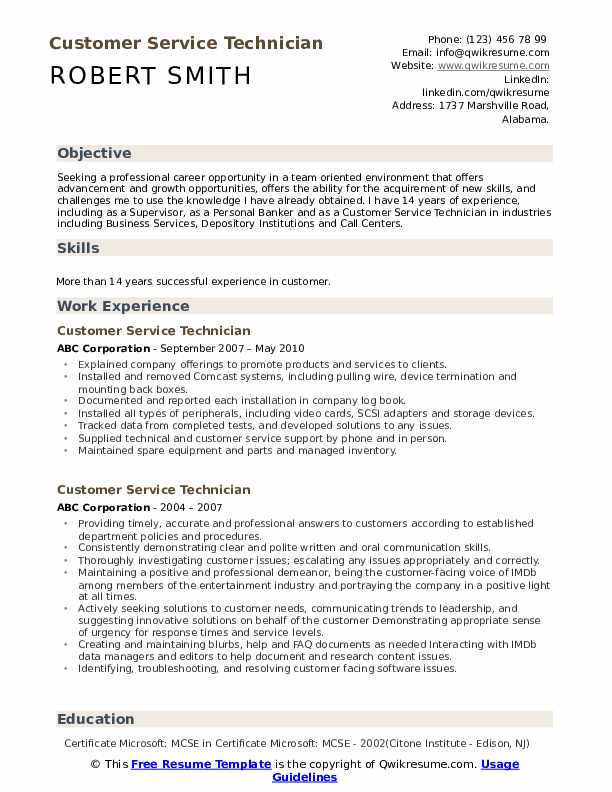 Customer Service Technician Resume Sample