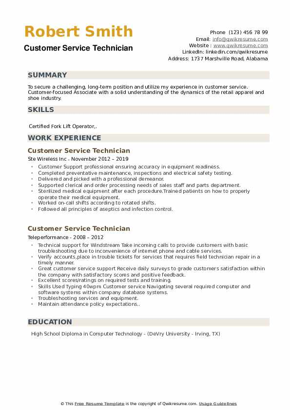 Customer Service Technician Resume Example