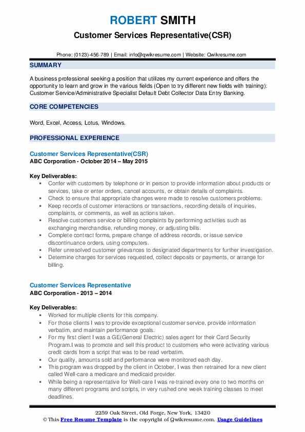 Customer Services Representative(CSR) Resume Sample