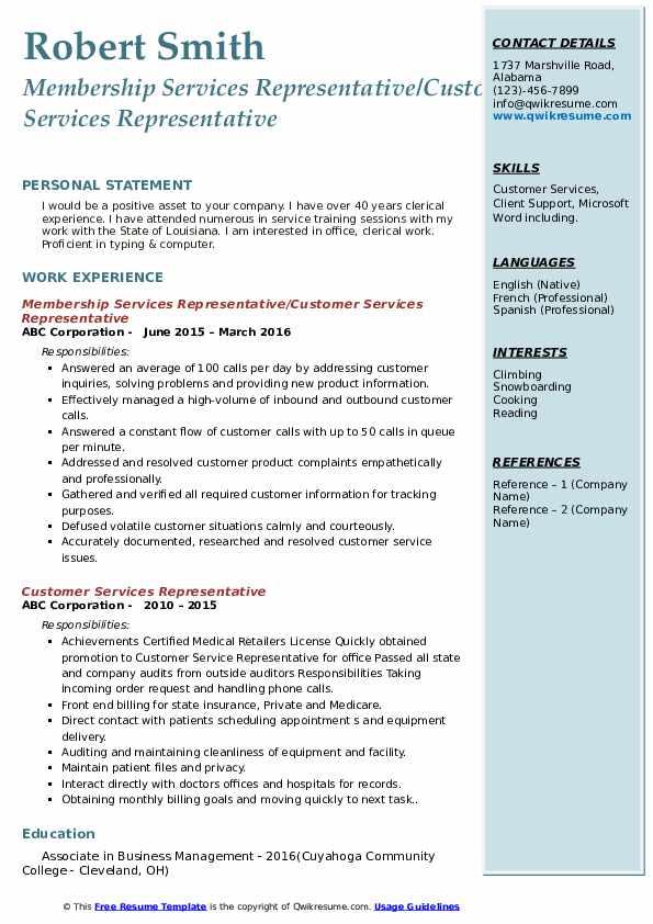 Membership Services Representative/Customer Services Representative Resume Sample