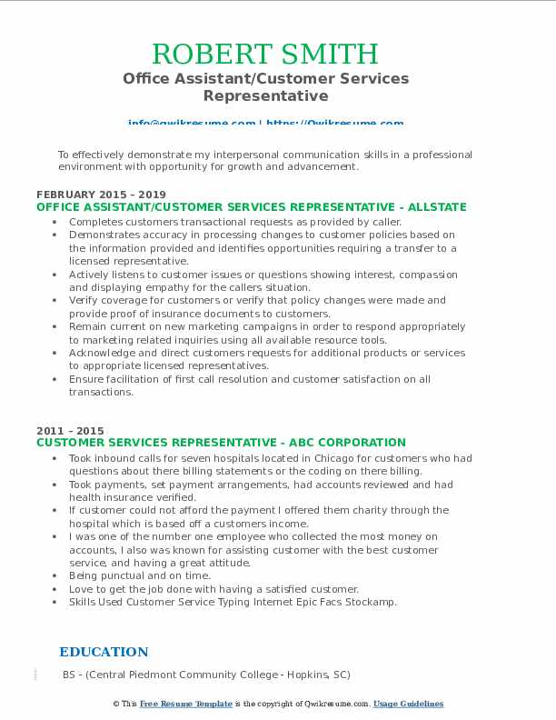 Office Assistant/Customer Services Representative Resume Sample