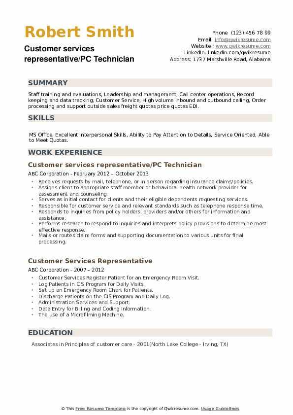 Customer services representative/PC Technician Resume Template
