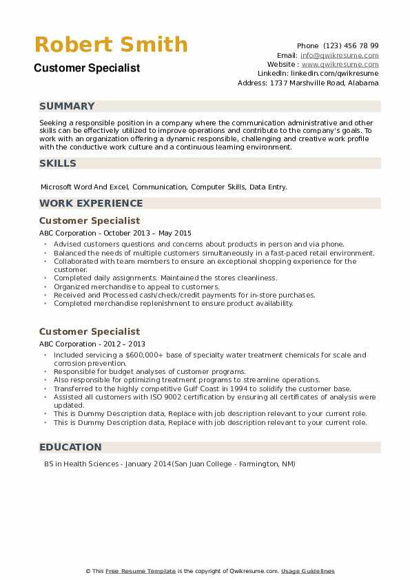 Customer Specialist Resume example