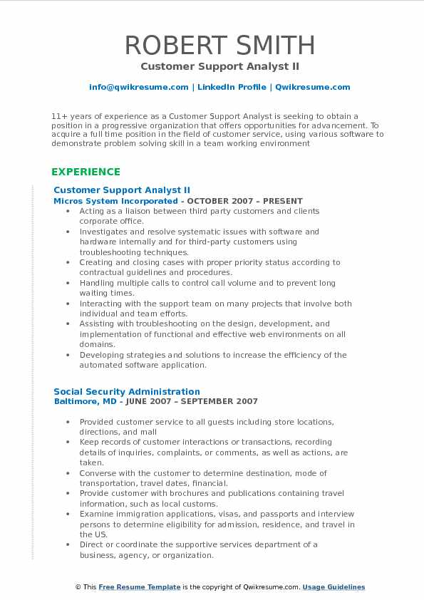 Customer Support Analyst II Resume Template