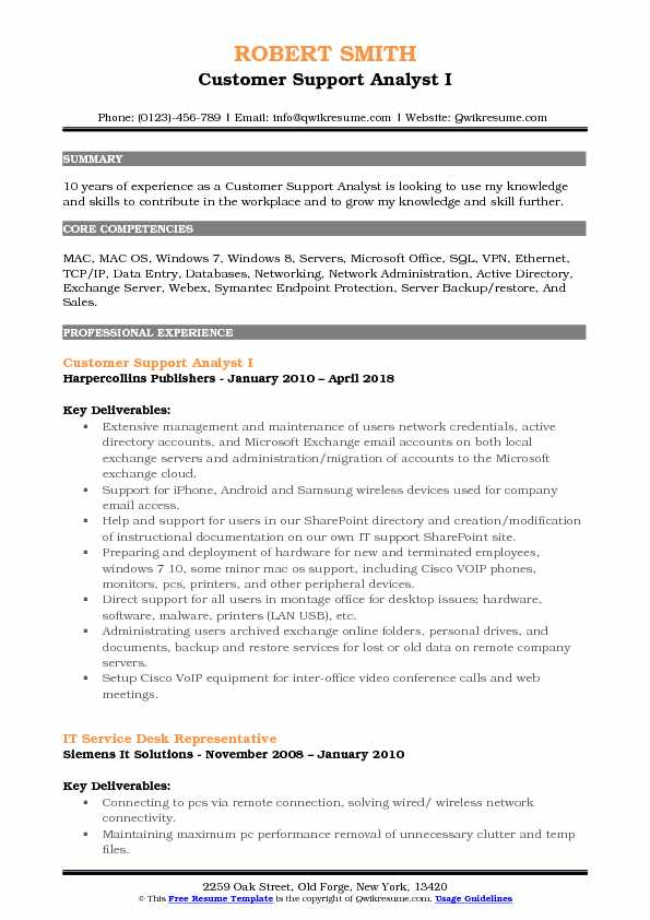Customer Support Analyst I Resume Example