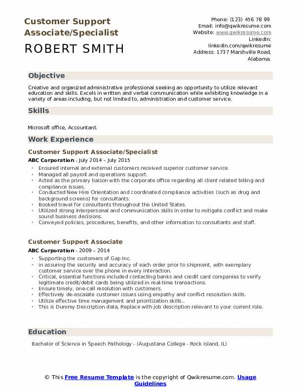 Customer Support Associate/Specialist Resume Example