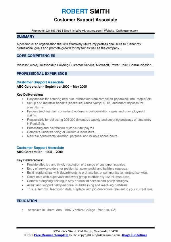 Customer Support Associate Resume example