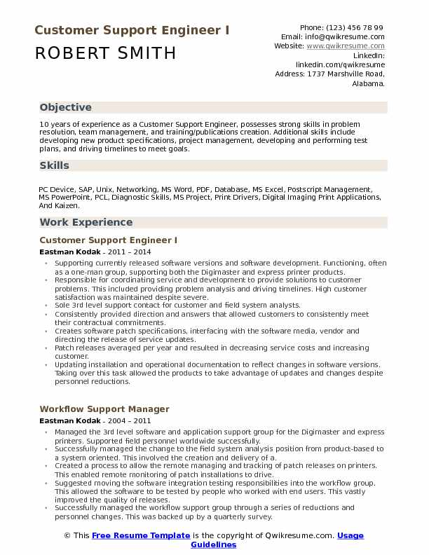 customer support engineer i resume model. network engineer cover ...