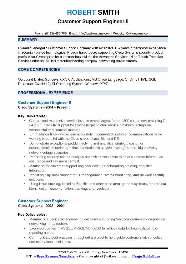 Customer Support Engineer II Resume Template