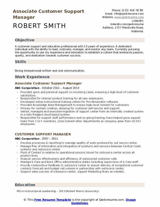 Associate Customer Support Manager Resume Sample