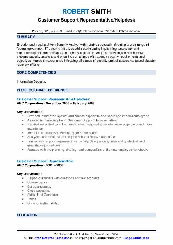 Customer Support Representative/Helpdesk Resume Model