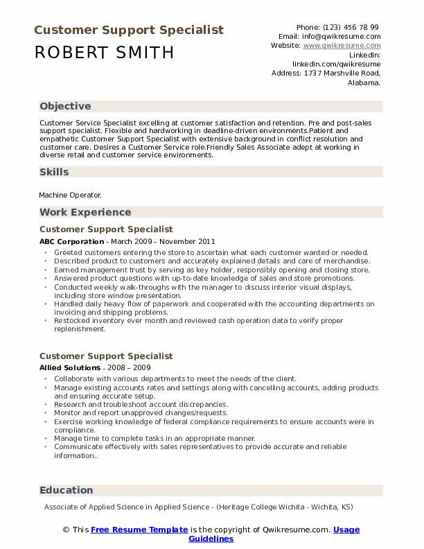 Customer Support Specialist Resume Format